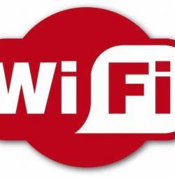 Підключити Інтернет і Wi-Fi роутер від МТС