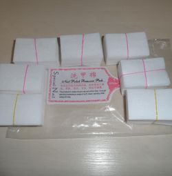 Napkins without pile