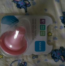 MAM Soother 6+
