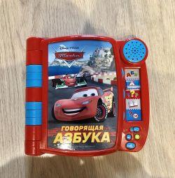 Μιλώντας ABC, Αυτοκίνητα