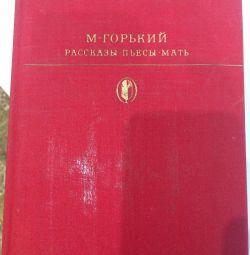 Толстой Анна Каренина, тургенев, Горький