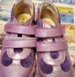 Pantofi -krossovki