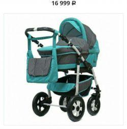 2in1 stroller