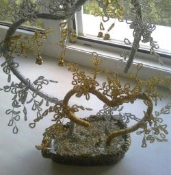 Copaci de dragoste