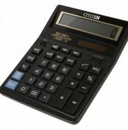 Calculator Citizen SDC-888TII
