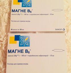 Magne B6, νέα 2 πακέτα !!!