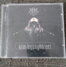 CD + στίχοι