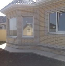 Casă, 140 m²