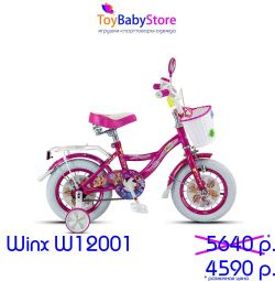 Παιδική ποδηλασία Winx