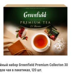 Greenfield çay hediye seti.