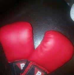 Mănuși de pregătire