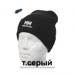 Helly Hansen hat (gray)