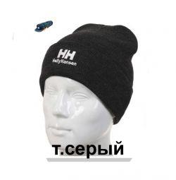 Pălărie Helly Hansen (gri)