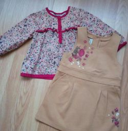 Set sundress + blouse p86-92