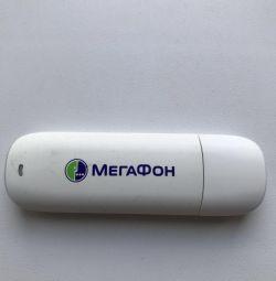Modem megafon
