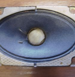 Speaker 2GD-36 Tweeter (3GDV-1-8) 1 pc.