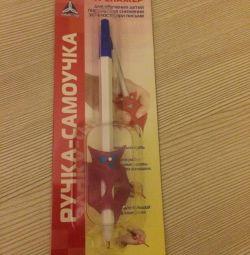 Stiloul autodidact pentru stângaci (nou)