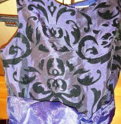 Νέο φόρεμα διακοπών