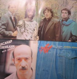 USSR secret vinyl / Rosenbaum / Bravo / Sandra