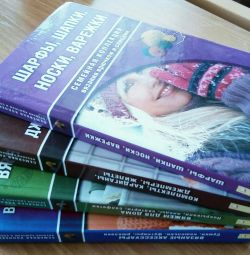 Set of knitting books