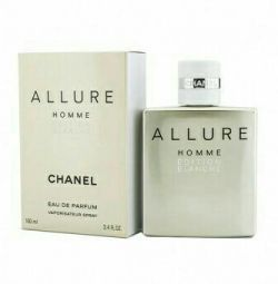 Chanel alyur ev düzenleme blanche