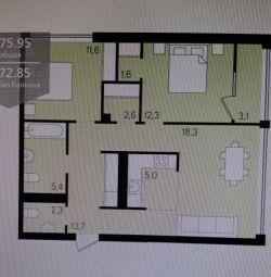 Квартира, 2 кімнати, 75.9 м²