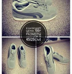 Sneakers new 43 and 45 malomer