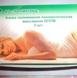 Pachet pneumatic de masaj pneumatic