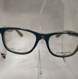 Frame PB66021 for the manufacture of children's glasses