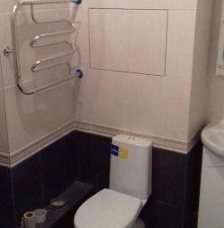 Yenilenmiş banyo
