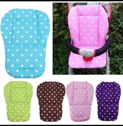 Rug / mattress / cover for strollers / car seats