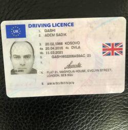 Купуйте паспорт якості, посвідчення особи, посвідчення водія та інше