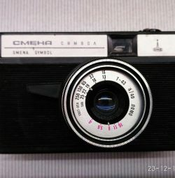 Vintage. Camera de film