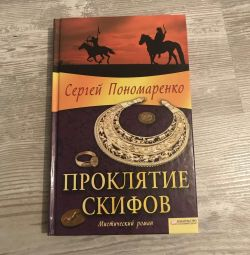 The Curse of the Scythians