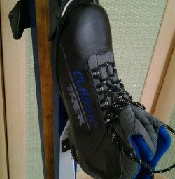 Skis with boots times 43