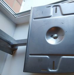 Suport de perete metalic
