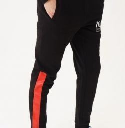 Pantaloni DOAR & FII.