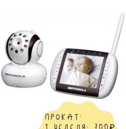 Motorola Video Baby (rent, hire)