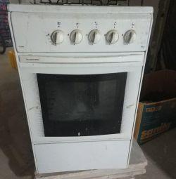 Flama Gas Stove