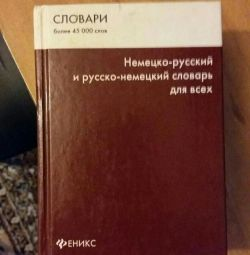Russian-German dictionary for 45000 words.