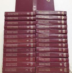 Marea enciclopedie sovietică