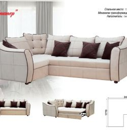Corner sofa Jupiter