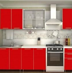 KITCHEN RAINBOW-RED FROM CTC
