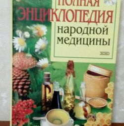 Full encyclopedia of traditional medicine.