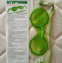 Jel maske Salatalık