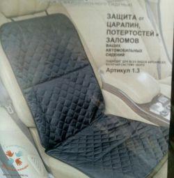 Baby Car Seat Rug