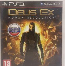 TOP παιχνίδια PS3