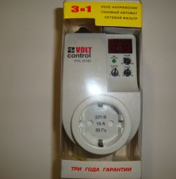 Relay for voltage control RN-101M - new