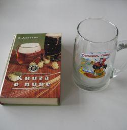 Cadou pentru om (set) Cană + Rezervați despre bere