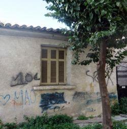Α plot of 94.64 sq.m., in Tavros Athens.
